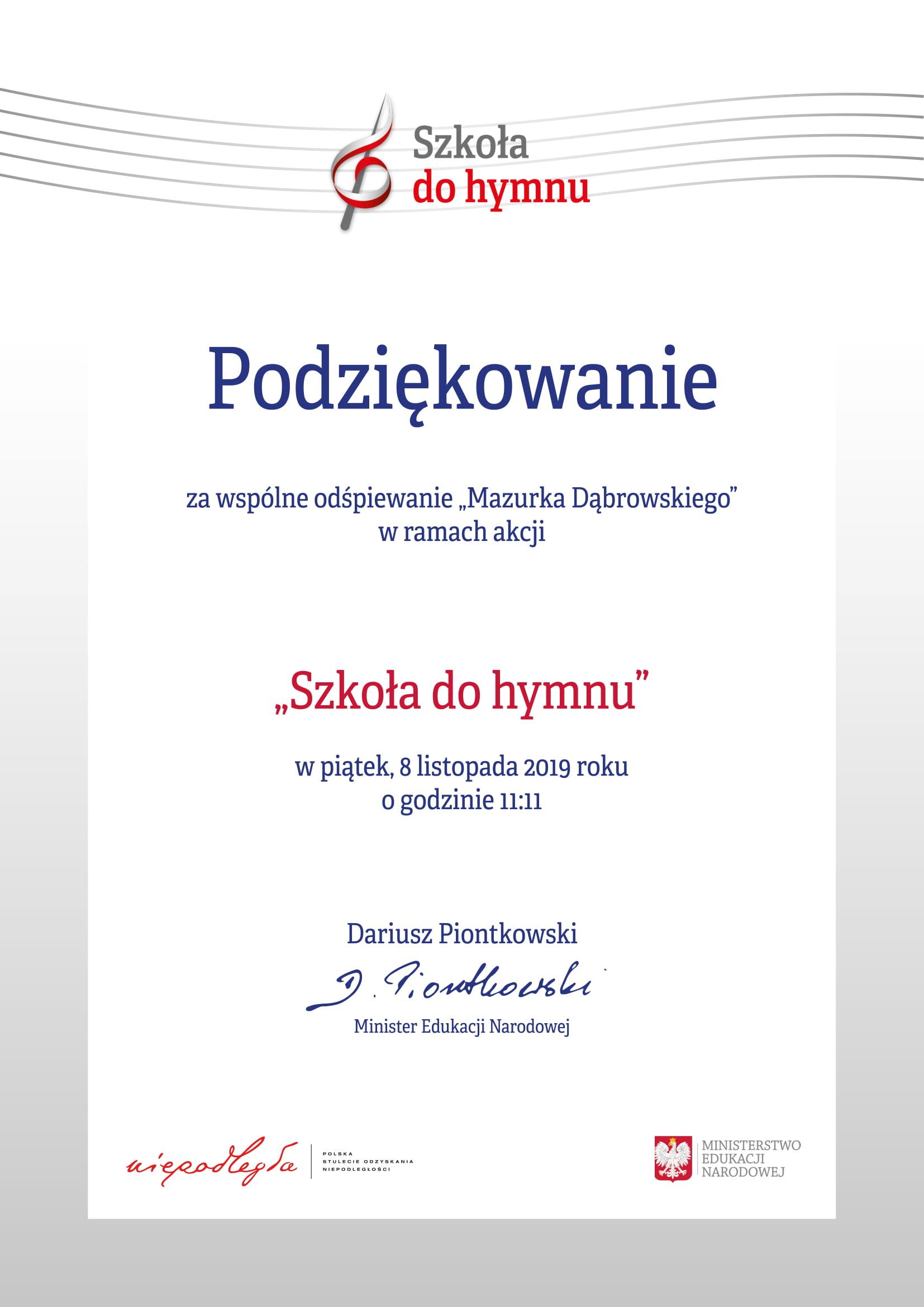 Dyplom - Szkoła do hymnu